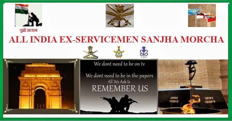 Sanjha Morcha